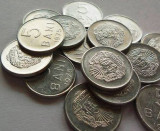 Moneda 5 Bani - ROMANIA, anul 1975 *cod 3462 - Alluminiu circulate, Aluminiu