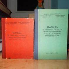 MANUAL DE PREGATIRE A TINERETULUI PT. APARAREA PATRIEI ( 2 VOL / CICLURILE 1-3 )