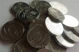 Moneda 500 Lei - ROMANIA, anul 1999 *cod 3460  ALUMINIU ECLIPSA