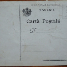 Carte postala ; Programul Partidului Nationalist Democrat, 1910, A. C. Cuza - Carte postala tematica, Necirculata, Printata