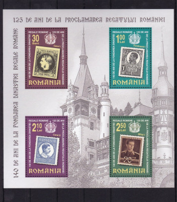 ROMANIA 2006   LP 1719 a - 125  ANI  PROCLAMAREA  REGATULUI ROMANIEI  BLOC  MNH foto