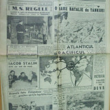 Ordinea 13 august 1941 Sinaia croat monede Timoc Basarabia botez tanc evrei BNR - Ziar