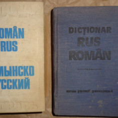 Dictionar roman - rus rus - roman - Bolocan, Vorontova, Medvedev Altele