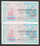 UCRAINA 2000000 2.000.000 KARBOVANTSIV 1992 CERTIFICAT DE STAT SERIE CONSECUTIVA