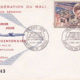 FDC Mali 1959 - Tricentenarul orasului Saint-Louis din Senegal, Africa