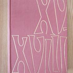 REPERTORIUL MANUSCRISELOR DE CRONICI INTERNE, SEC. XV-XVIII, CRACIUN, ILIES