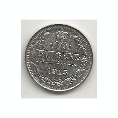 RUSIA TARISTA 10 COPEICI KOPEEK 1915 [2] Argint, livrare in cartonas, Europa