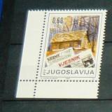Serie MNH ISTORIE CASA ZIAR 1990 Iugoslavia 2+1 gratis RBK20208, Stampilat