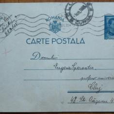 Carte postala expediata de poetul Stefan Baciu catre Eugeniu Sperantia, 1939 - Autograf