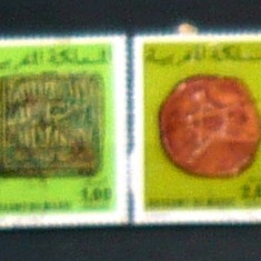 Lot Serie 2 timbre MONEDE VECHI NUMISMATICA 2v Maroc 2+1 gratis RBK20154