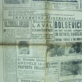 Seara 5 septembrie 1941 Basarabia Bucovina evrei administratie Antonescu Odesa - Ziar