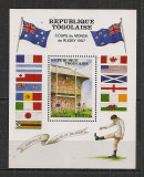 Togo.1987 Cupa Mondiala la rugby-Bl.  ST.723, Nestampilat