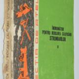 Indrumator pentru ridicarea calificarii strungarilor II 1986