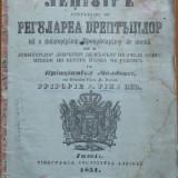 Legiuire atingatoare de regularea drepturilor si indat. propriet. de mosii, 1851 - Carte Editie princeps