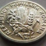 Moneda 2 Lei - ROMÂNIA, anul 1951 *cod 3466 Allu - LUCIU PARTIAL - Moneda Romania, Aluminiu