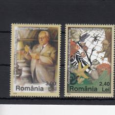 ROMANIA 2008, LP 1803, CENTENARUL MUZEU NATIONAL G. ANTIPA SERIE MNH - Timbre Romania, Nestampilat