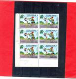 RO-0018=ROMANIA 1986-WALD DISNEY Desene animate-apostrof 'dupa Donald