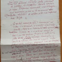 Manuscris Victor Eftimiu, 5 pagini, Lingvistica, aroman, mason - Autograf