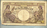 A1073 BANCNOTA-ROMANIA-2000 LEI- 18 NOEMVRIE 1941-SERIA0121-starea care se vede