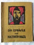 """""""DIN ISPRAVILE LUI NASTRATIN HOGEA"""",  Viorica Dinescu, 1961"""