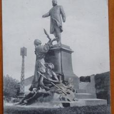 Bucuresti , Monumentul Lahovary , inceput de sec. 20 , necirculata, Printata