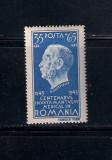 ROMANIA - DR. N. KRETZULESCU  -  LP 162