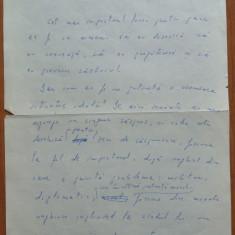 4 pagini manuscris al scriitorului avangardist , Geo Bogza , 1965 , avangarda