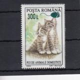 ROMANIA 2001, LP 1564, PUI DE ANIMALE 94 SUPRATIPAR MOUSE MNH - Timbre Romania, Nestampilat