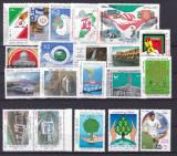 Iran 1987/2007  lot de timbre       MNH  w38