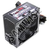 Sursa Vertigo 520W, 6 x SATA 3 x Molex, PCI-Express, Vent 140mm, 80+ GARANTE !!!