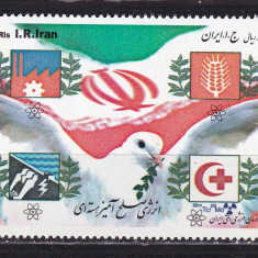 Iran 2007 energia nucleara in scopuri pasnice MNH w38 - Timbre straine, Nestampilat