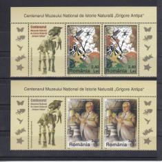 ROMANIA 2008, LP 1803+1803 a, CENTENARUL MUZEU NAT G. ANTIPA SERIA CU VG. MNH - Timbre Romania, Nestampilat