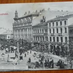 Bucuresti ; Piata Teatrului , inceput de secol 20 , impecabila, Necirculata, Printata