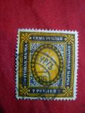 Timbru 7 Ruble 1902 negru si galben , Rusia , stampilat,hartie vargata vertical