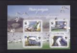 ROMANIA  2006  LP 1744 c  PASARI  PROTEJATE  LOPATARUL  EURASIAN  WWF BLOC MNH, Nestampilat