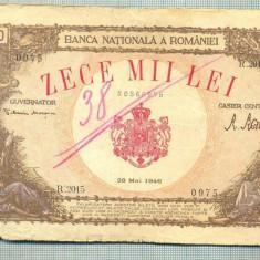 A1118 BANCNOTA-ROMANIA-10000 LEI-28 MAI 1946-SERIA2015-starea care se vede - Bancnota romaneasca