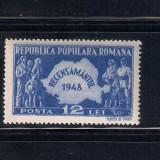 REDUCERE 20-50% !! RECENSAMANTUL - LP 226 - Timbre Romania, Nestampilat