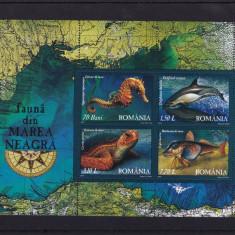 ROMANIA 2007, LP 1755 a, FAUNA DIN MAREA NEAGRA BLOC MNH - Timbre Romania, Nestampilat