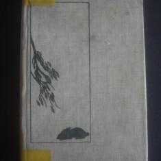 IONEL POP - INSTANTANEE DIN VIATA ANIMALELOR {1968}