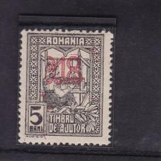 ROMANIA 1918, TESATOARE TIMBRU DE AJUTOR EROARE 918 FARA 1 - Timbre Romania, Stampilat