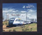 ROMANIA 2004 , LP 1632 , TRENURI MODERNE COLITA DANTELATA  MNH
