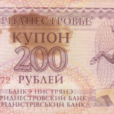 TRANSNISTRIA 200 ruble 1993 VF+!!! - bancnota europa