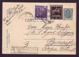 1939 Sasa Pana - Carte postala scrisa sotiei din concentrare, scriitor avangarda