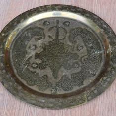 APLICA FARFURIE DIN ALAMA, CIOCANITA MANUAL, NECURATATA - Metal/Fonta, Ornamentale