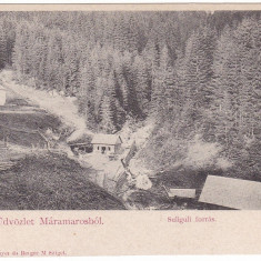 #1775- Romania, Maramures, carte postala necirculata: Izvorul Suliguli