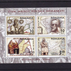 ROMANIA 2006, LP 1730 a, ZIUA MARCII POSTALE DECEBAL BLOC DE 4 TIMBRE MNH - Timbre Romania, Nestampilat