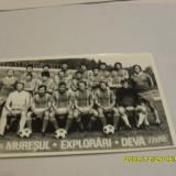 Foto Muresul E. Deva 1983-1984