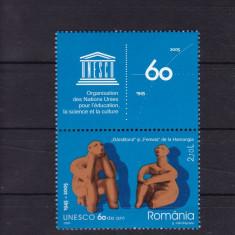 ROMANIA 2005 LP1702 a UNESCO - 60 ANI SERIE CU VINIETA MNH - Timbre Romania, Nestampilat