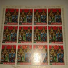 Guinea Ecuatorial 1975, Bloc Stampilat - Timbre straine
