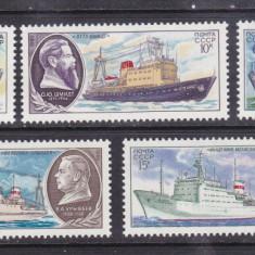 Rusia 1980, Serie Neuzata - Vapoare - Timbre straine, Stampilat
